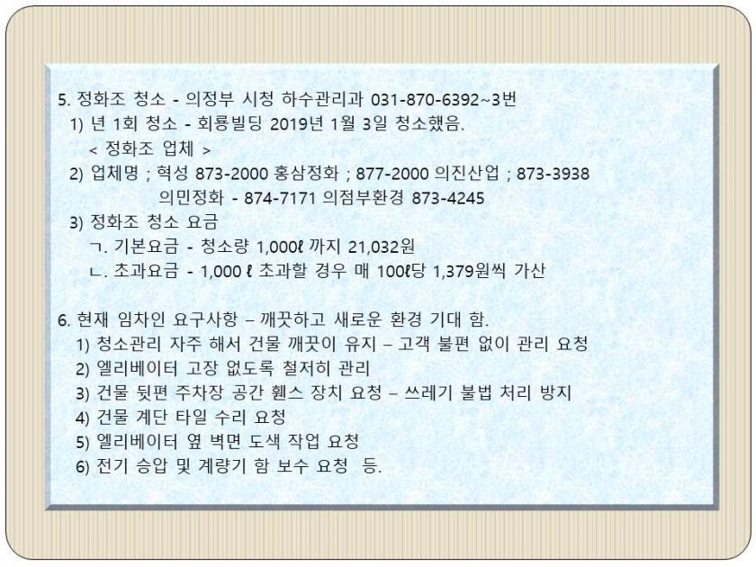 3339cf2147c18d0aefb5048adc1c7541_1565957